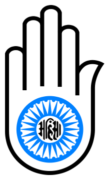 The hand bearing a wheel represents ahimsa, the Jain philosophy of non-violence